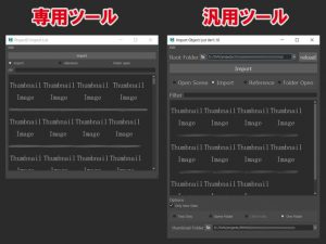 dedicatedTool01-300x225.jpg